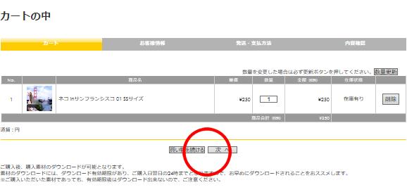 利用ガイドA③01000