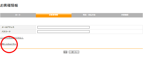 利用ガイドA④01000