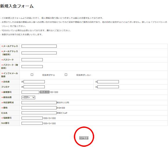 利用ガイドA⑤01000