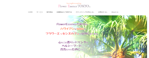 FET03_A01_300-118
